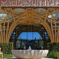 The Cambridge Central Mosque